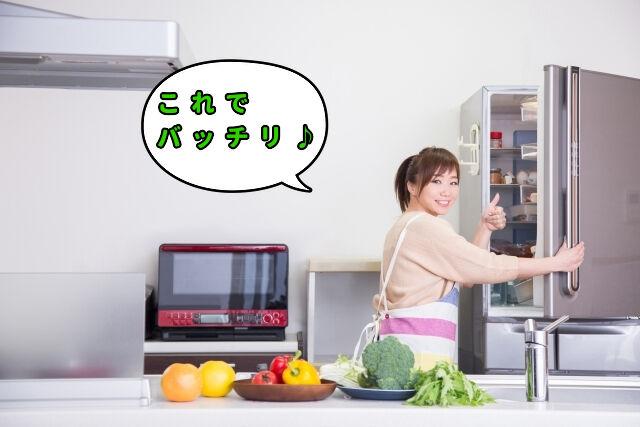 オクラの栄養を逃さずいただくための冷蔵の仕方