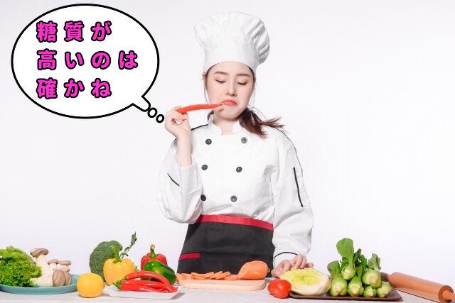 根菜類と糖質量との兼ね合いを探る