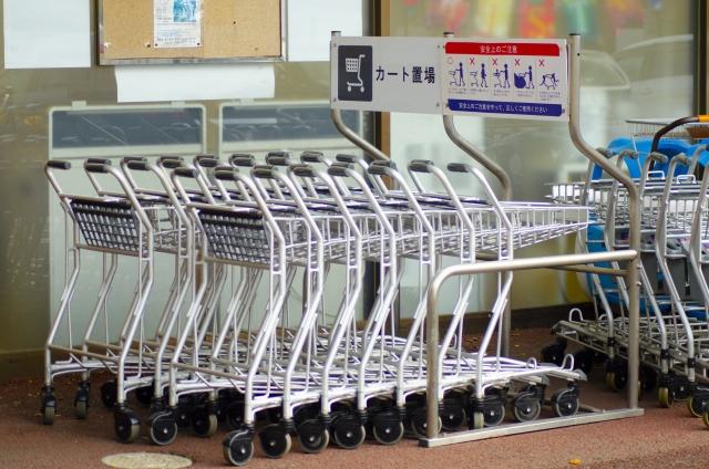 【強力粉が買えるお店】業務スーパー