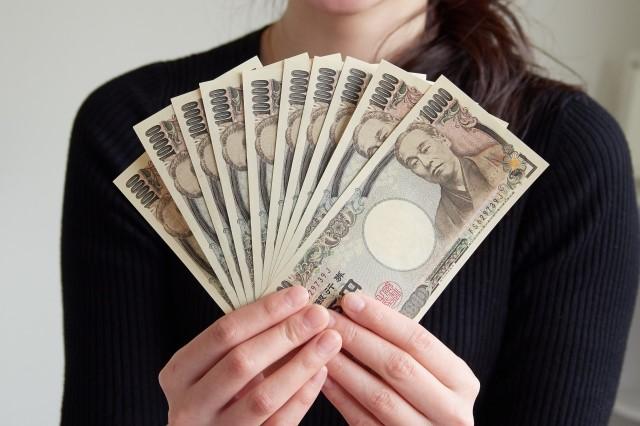 10万円の特別定額給付金はマイナンバー通知カードでも申請できるのか?