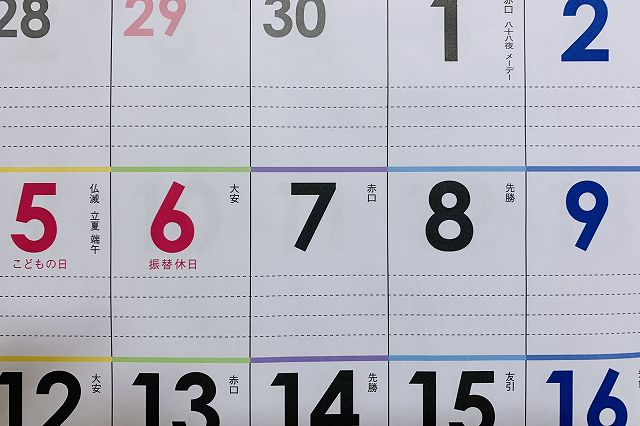 コナモンの日と日本コナモン協会