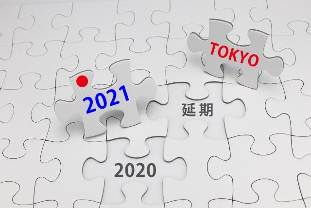 東京都知事選で、どうなる東京オリンピック。開催、延期、それとも中止?