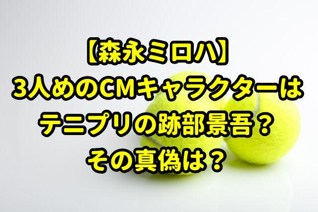 Cm 女優 魔剣伝説