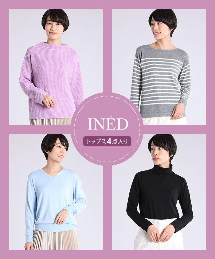 INED2020新春福袋1万円